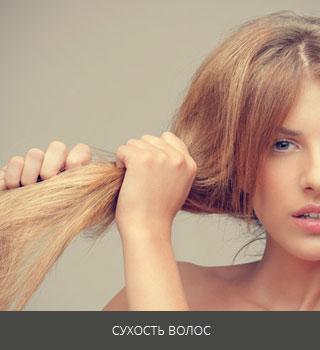 Сухость, ломкость и сечение волос - причины и лечение