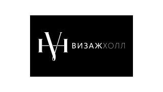 ООО «Визаж косметикс»