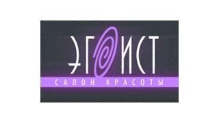 ЭГОИСТ